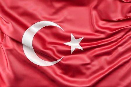 Турция (Фабрика)
