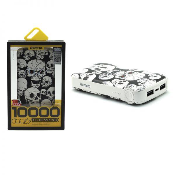 Доп. аккумулятор Remax 10000mah Coozy Series