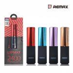 Доп.аккумулятор Remax 2400 mah Lipmax Power Bank RPL-12