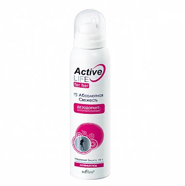 ACTIVE LIFE Дезодорант-антиперспирант Абсолютная Свежесть 150мл