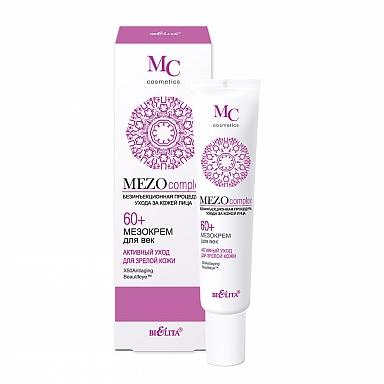 Мезокрем для век 60+ Активный уход для зрелой кожи