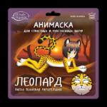 Анимаска питательная для страстных и чуствительных натур Леопард