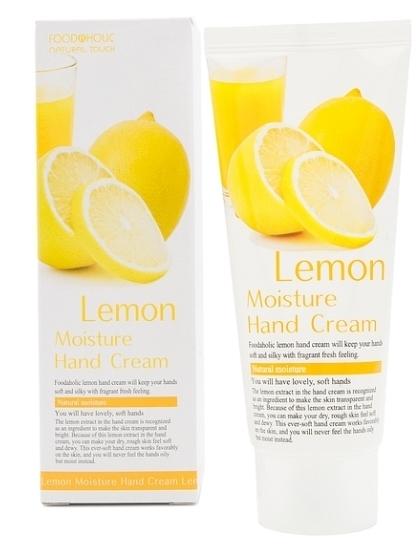Крем для рук с экстрактом лимона