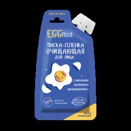 Маска-пленка очищающая для лица EGGmoji