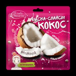 """Маска-слайсы питательная """"Кокос"""""""