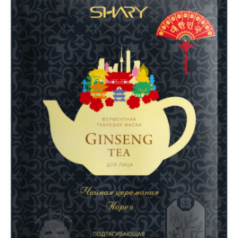Маска ферментная GINSENG TEA подтягивающая