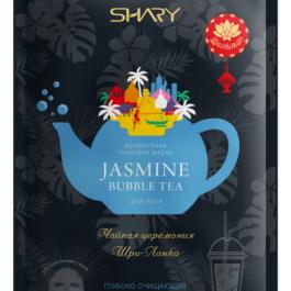 Маска ферментная JASMINE BUBBLE TEA глубоко очищающая
