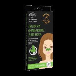 Полоски для носа с зеленым чаем и вулканическим пеплом