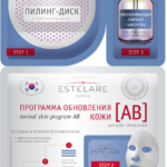 Программа обновления кожи (АВ) для всех типов кожи