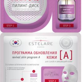 Программа обновления кожи (А) для сухой и увядающей кожи
