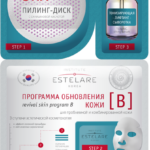 Программа обновления кожи (В) для проблемной и комбин.кожи
