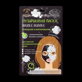 Пузырьковая маска double bubble с вулканическим пеплом Volcanic