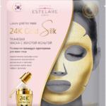 24K Gold Silk Тканевая маска с золотой фольгой