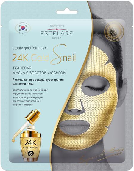 24K Gold Snail Тканевая маска с золотой фольгой Долговременное увлажнение