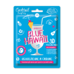 3D-Маска обновление и сияние Blue Hawall