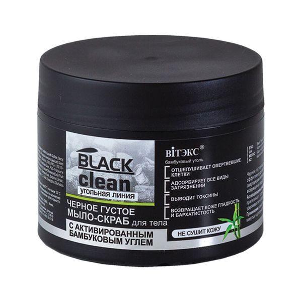 BLACK CLEAN Мыло-скраб для тела черное густое