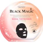"Black magiс Питательная маска для лица ""Total Nutrition"""
