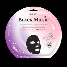 "Black magiс Разглаживающая маска для лица ""Anti-age therapy"""