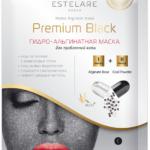 Premium Black Гидроальгинатная маска для проблемной кожи