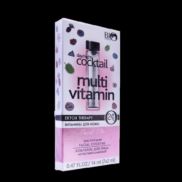 Secret Life Коктейль для лица мультивитаминный