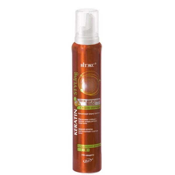 Keratin Styling Пена для укладки волос с жидким кератином