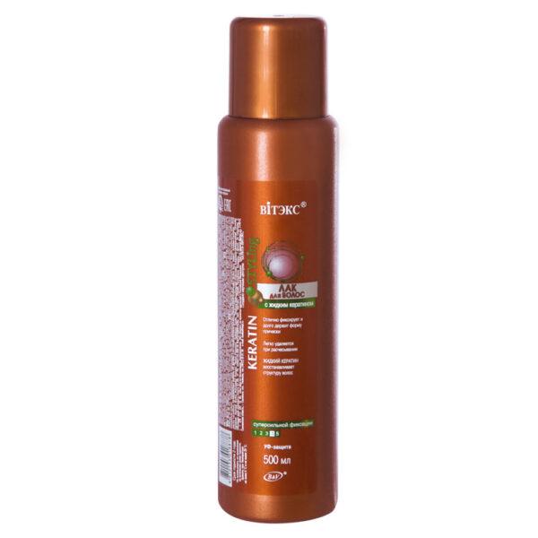 Keratin Styling Лак для волос с жидким кератином