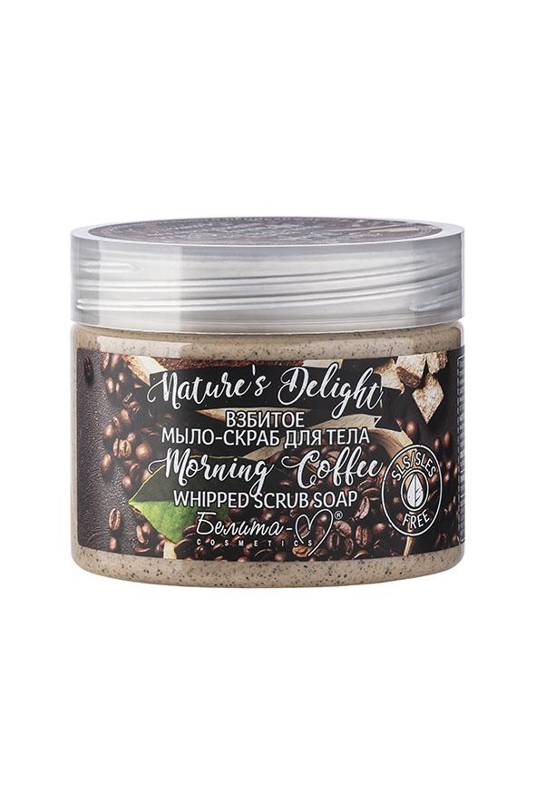 """Взбитое мыло-скраб для тела """"Morning Coffee"""""""