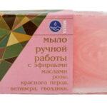 Мыло ручной работы с эфирными маслами РОЗОВОЕ
