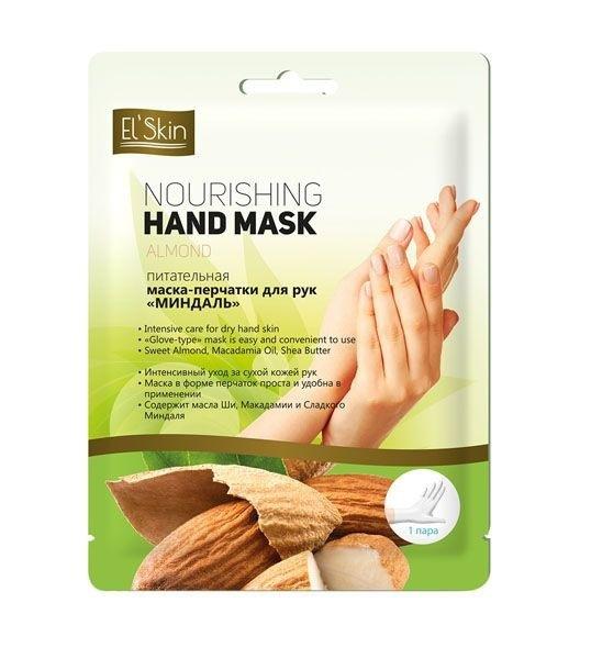 Маска-перчатки для рук питательная Миндаль