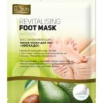Маска носки для ног восстанавливающая Авокадо