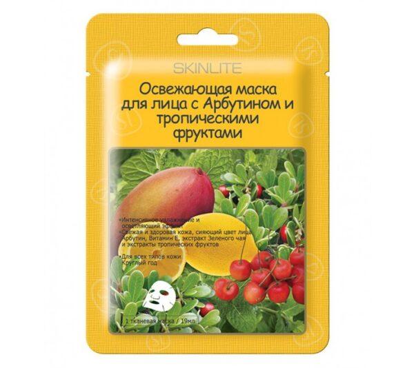 Маска для лица с Арбутином и тропическими фруктами освежающая SL-226