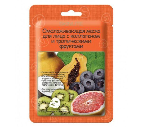 Маска для лица с коллагеном и тропическими фруктами омолаживающая SL-223