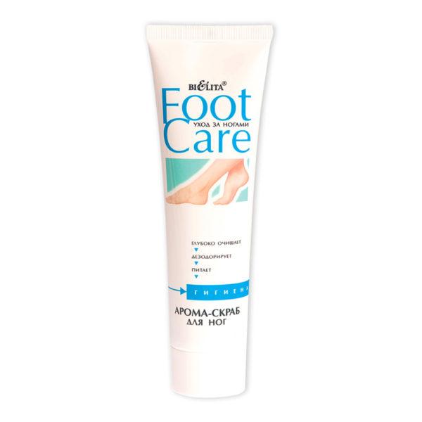 Арома-скраб для ног FOOT CARE