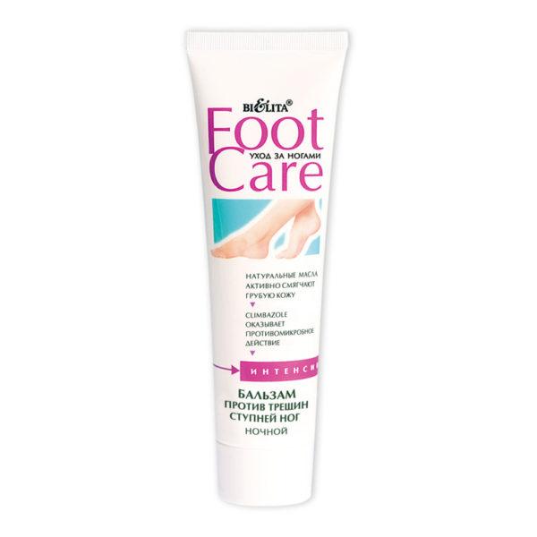 Бальзам против трещин ступней ног FOOT CARE