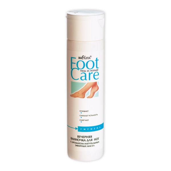 Ванночка вечерняя для ног FOOT CARE