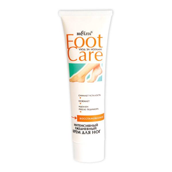 Крем Интенсивный для ног FOOT CARE