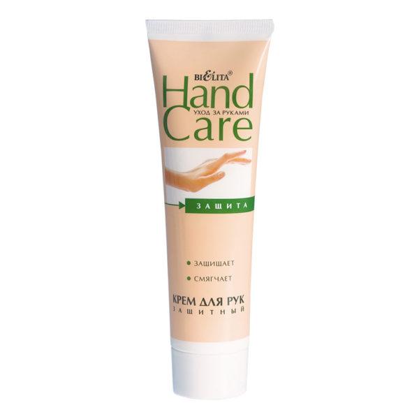Крем для рук Защитный HAND CARE