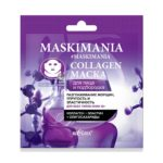Маска для лица и подбородка Collagen Разглаживание морщин