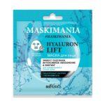 Маска для лица Hyaluron Lift Эффект подтяжки, интенсивное увлажнение и лифтинг