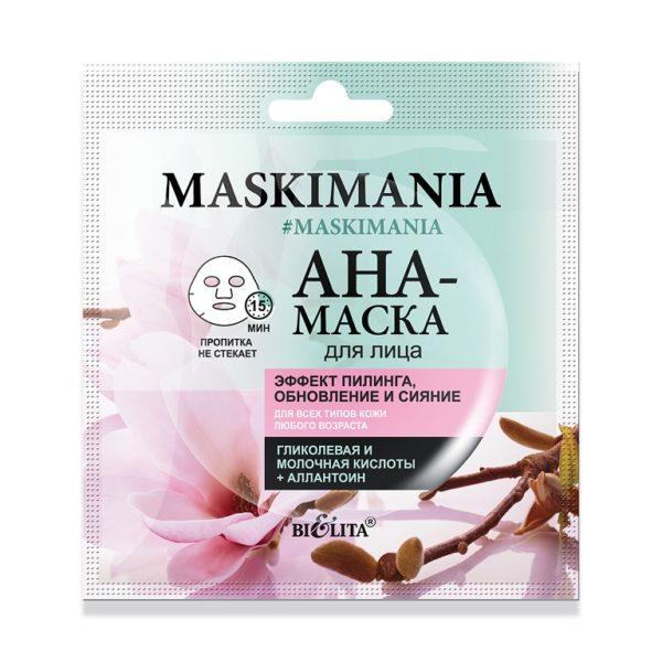 AHA-маска для лица Эффект пилинга, обновление и сияние