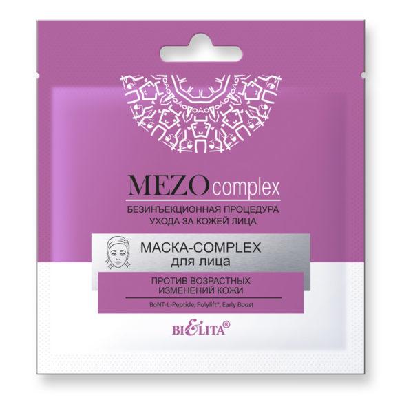 COMPLEX-маска для лица на нетканой основе Против возрастных изменений