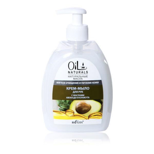 Крем-мыло для рук с маслами АВОКАДО и КУНЖУТА Мягкое очищение кожи