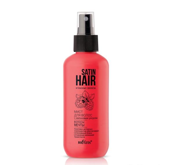 Атласные волосы Мист для волос с малиновым уксусом