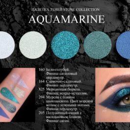 Тени для век Bernovich Stone collection Aquamarine